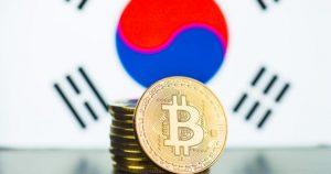 איסור ביטקוין דרום קוריאה