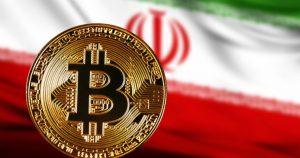 איראן מטבע דיגיטלי