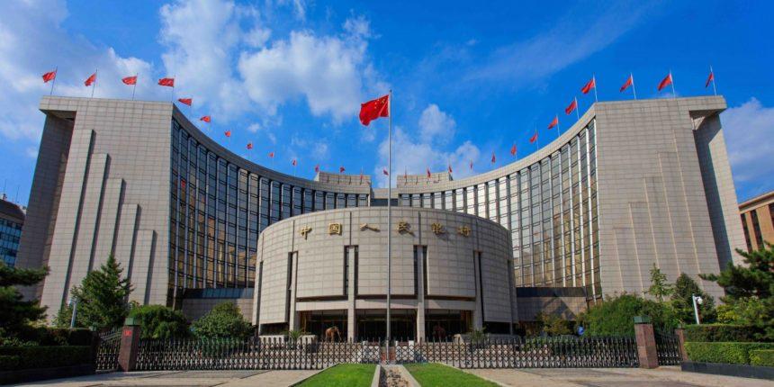 הבנק המרכזי בסין