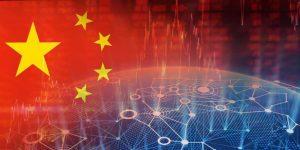 סין בלוקצ'יין