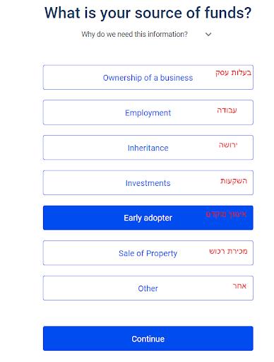 blockfi מדריך