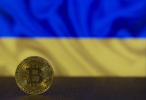 אוקראינה ביטקוין