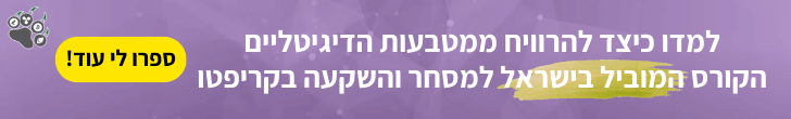 Purple Banner - Full Course - Desktop
