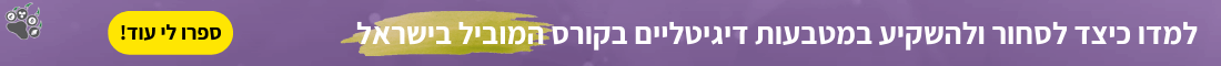 Purple Banner - Full Course - Homepage
