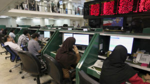 teheran stock exchange